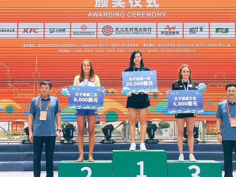 Emma Day came third place in the Yangtze River Swimming Festival, China
