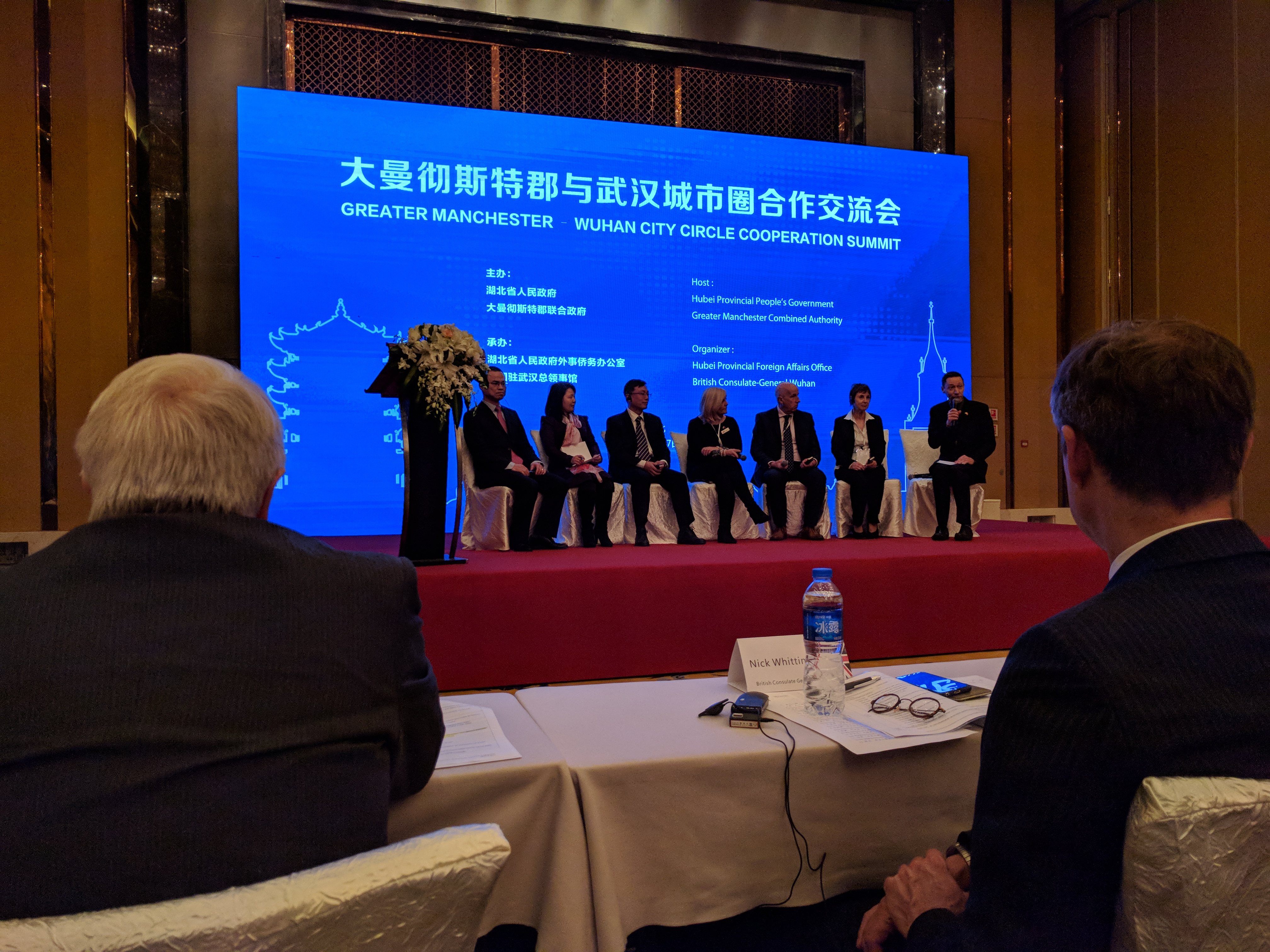 The ongoing Greater Manchester-Wuhan City Circle Cooperation Summit was held in Wuhan, Hubei province.