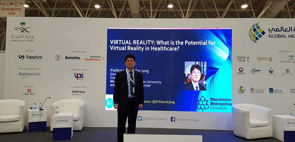 Dr Timothy Jung speaking at the eHealth Conference in Riyadh, Saudi Arabia